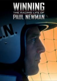 Rajdowe życie Paula Newmana (2015) plakat