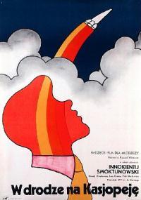 W drodze na Kasjopeję (1973) plakat