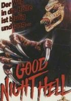 The Terror Within (1989) plakat