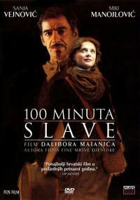 100 minuta slave (2004) plakat
