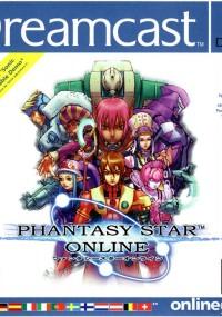 Phantasy Star Online (2001) plakat