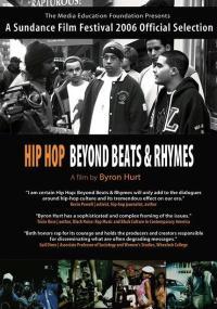 Hip-Hop: Beyond Beats & Rhymes (2006) plakat