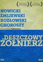 plakat - Deszczowy żołnierz (1996)