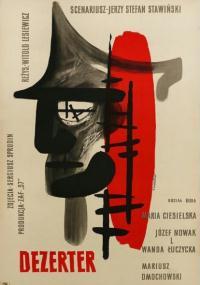 Dezerter (1958) plakat