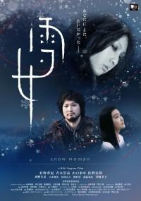 Yuki Onna (2016) plakat