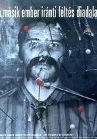 A Másik ember iránti féltés diadala (2000) plakat