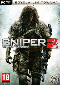 Sniper: Ghost Warrior 2 (2013) plakat