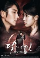 Dal-eui yeon-in-bo-bo-gyeong-sim:lyeo