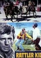 Un hombre vino a matar (1968) plakat
