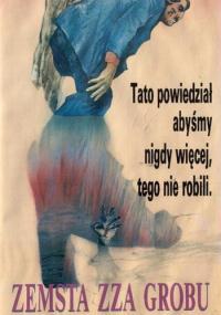 Zemsta zombie (1981) plakat