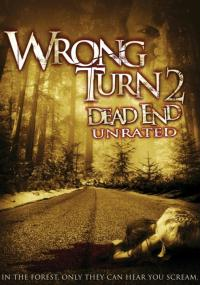 Droga bez powrotu 2 (2007) plakat