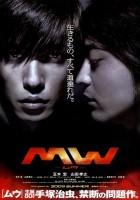 plakat - MW (2009)