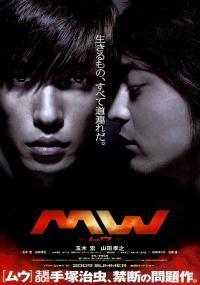 MW (2009) plakat