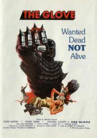 Rękawica (1979) plakat