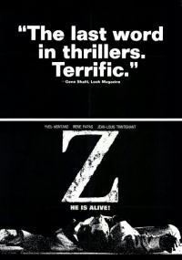 Z (1969) plakat