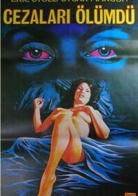 Running Hot (1984) plakat