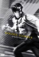 plakat - Golden Slumber (2010)
