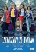 plakat - Dziewczyny ze Lwowa (2015)