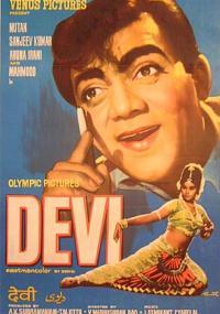 Devi (1970) plakat