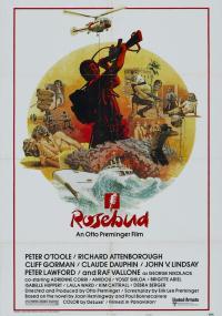 Różyczka (1975) plakat