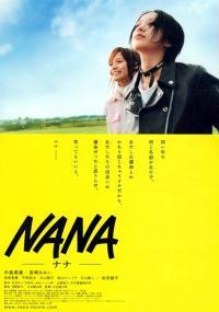 Nana (2005) plakat
