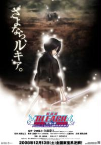 Bleach: Fade to Black - Kimi no Na o Yobu
