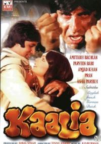 Kaalia (1981) plakat