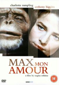 Max, moja miłość