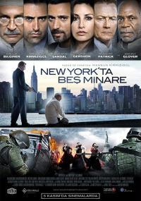 Pięć minaretów w Nowym Jorku (2010) plakat