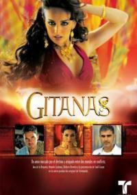 Wieczny płomień miłości (2004) plakat