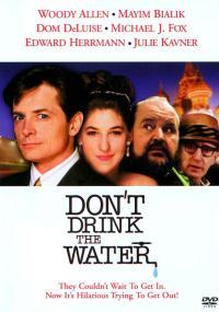 Nie wkładaj palca między drzwi (1994) plakat