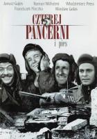 plakat - Czterej pancerni i pies (1966)