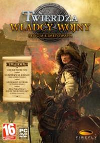 Twierdza: Władcy wojny (2021) plakat