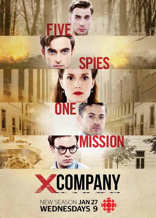Kompania X