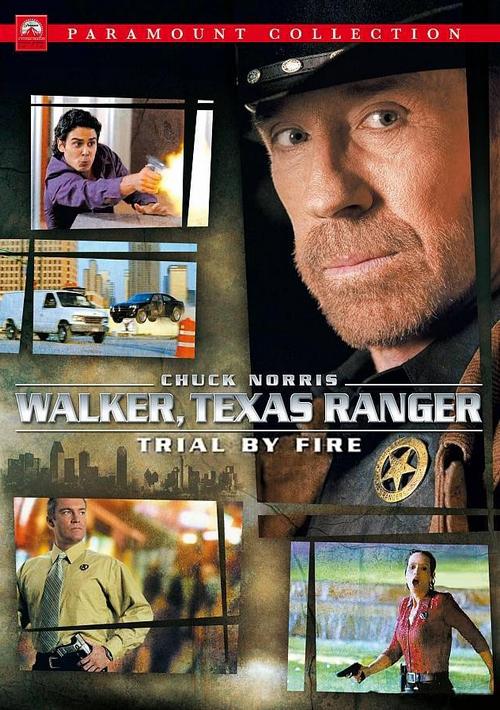 Strażnik Teksasu - Próba ognia