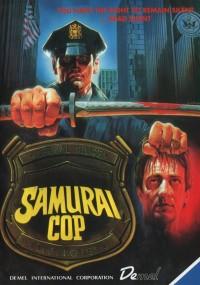 Gliniarz samuraj