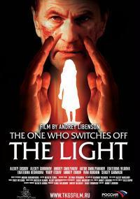 Ten, który gasi światło (2008) plakat