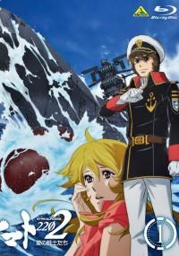 Uchū Senkan Yamato 2202: Ai no Senshi-tachi (2017) plakat