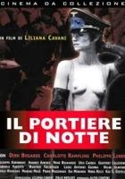 plakat - Nocny portier (1974)