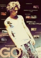 Go (2001) plakat