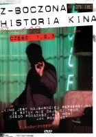 plakat - Z-Boczona historia kina (2006)