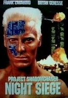 Project Shadowchaser II (1994) plakat
