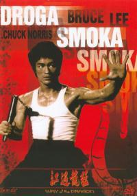 Droga smoka (1972) plakat