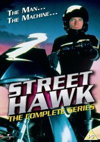 Jastrząb ulicy (1985) plakat
