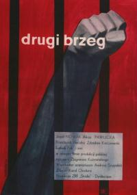 Drugi brzeg (1962) plakat