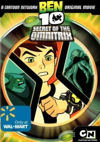 Ben 10: Tajemnica Omnitrixa (2007) plakat