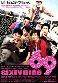 69 (2004) plakat