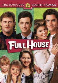 Pełna chata (1987) plakat