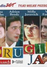 Brzuchomówca (2002) plakat