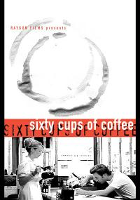 Sixty Cups of Coffee (2000) plakat